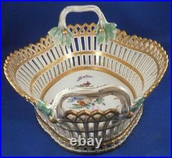 Antique 1800 KPM Berlin Porcelain Reticulated Floral Basket Porzellan Korb