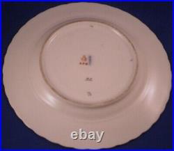 Antique 1919 Art Nouveau KPM Berlin Porcelain Christmas Plate Porzellan Teller