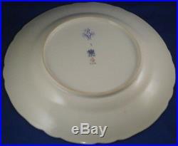 Antique 19thC KPM Berlin Porcelain Plate Breslauer Royalty Mark Porzellan Teller
