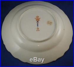 Antique 19thC KPM Berlin Porcelain Plate Kaiser Wilhelm II Porzellan Teller King