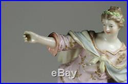 Antique German 19th Century KPM BERLIN Porcelain Figure of a Lady SUPER QUALITY