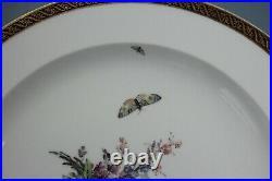 Antique KPM Berlin Large Porcelain Plate. Floral / Butterflies 31. Cm c1840