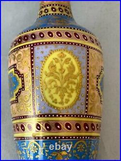 Antique KPM Vase Raised Gold & Beaded Draped Nude Maidens