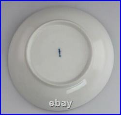 Antique c1800 KPM German Porcelain Trembleuse Saucer