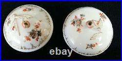 KPM Antique Tea Coffee Service Royal Berlin Porcelain Jeweled