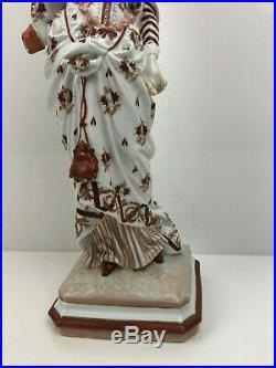 KPM Figurines German Porcelain 1880 Pair Lady and Man 16 Large Size