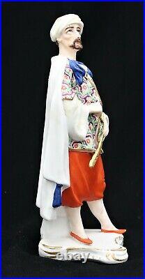 KPM Porcelain Ceramic Statue Ottoman Turkish Warrior Painted Detailing c1890