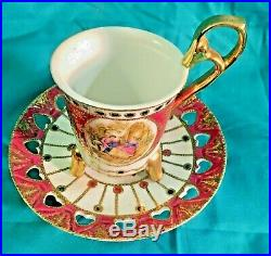 KPM Porcelain Teacup Cup & Saucer Red Footed Gold Gilt Reticulated Scene Germany